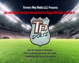 Turnpike Sports® - S 3 - Ep 8